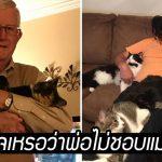 19 คุณพ่อที่ออกตัวแรงว่าไม่ชอบแมว แต่ทุกวันนี้ประคบประหงมยิ่งกว่าลูกเมีย