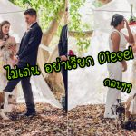 ตูบแสบจอมแย่งซีน เดินไปฉี่ใส่กระโปรงแม่ระหว่างพิธีแต่งงาน แถมเขี่ยใบไม้กลบให้ด้วย
