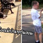 """""""พิตบูลล์"""" นั่งรอน้องชายกลับจากโรงเรียนทุกวัน และจะวิ่งเข้าไปกอดเมื่อเขากลับมาถึง"""